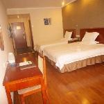 Photo of GreenTree Inn Wuxi Meiyuan Express Hotel