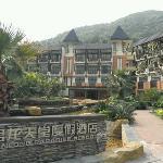 Foto de Panlong Paradise Resort