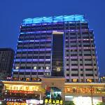 Photo of Zhen Yue Hotel
