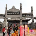 Anhui Tongcheng Baima Temple