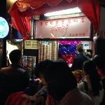 Photo of Huang Sheng Kee(Longtou Road)