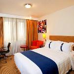 Holiday Inn Express Tianjin Dongli