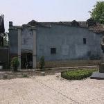 No.50 Zengjiayan Residence Foto