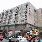 Hanting Express Changsha Yuelu