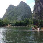 桂林穿山景区