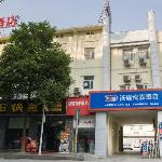 Hanting Express Changsha Furong Middle Road Xiangchun Road