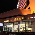 Photo de Guomai Hotel
