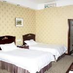 GreenTree Inn Yining Ahe Maitijiang Road