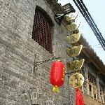 Nanjing Lane Bank Site, Bozhou