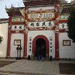 Mao's Ancestral House