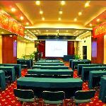 Photo of Rui'an Hailong Hotel