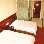 Photo of GreenTree Inn Hefei Railway Station Qinggong Mall Express Hotel