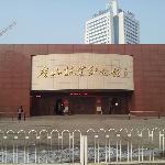 唐山抗震纪念馆