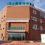 Foto de GreenTree Inn Cangzhou Huanghua Port