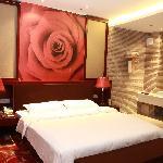 Foto de Yitel Hotel Wuhan Guanggu Square