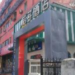 Orange Hotel (Beijing Jinsong Bridge East) Foto