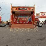 马六甲中国城
