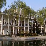 Foto Yishengyuan International Conference Center