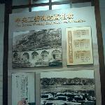 XiBai Po PingShan GeMing LiShi ChenLieGuan