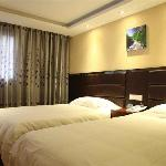 GreenTree Inn Shaoxing Jiefang North Road Chengshi Square Shell Hotel