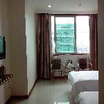 Photo of Yijin Hotel