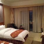 Blue Horizon Hotel (Qingdao Huangdao) Foto