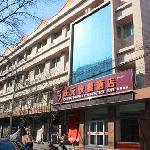 Lanhuahua Wangyuan Express Hotel Yongkang Alley