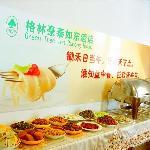 Photo of GreenTree Inn Nantong Dongwenfeng Caifu Square