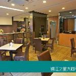 Foto de Jinjiang Inn Datong Pingchengqiao
