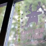 ShengXia GuangNian Cafe