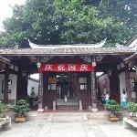 Linzexu Memorial of Fuzhou