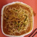 Lao XiAn LiangPi