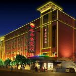 Photo of Taxinan Hotel