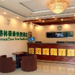 GreenTree Inn Chaoyang Chaoyang Main Street Fangzhi Road Express Hotel