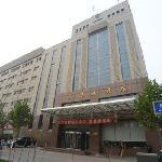 Yuhua Hotel
