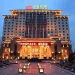 Chengdu Xin Hua Hotel