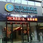 City Convenience Inn Nanning Nanhu Daqiao