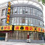 Super 8 Taizhou Laojie