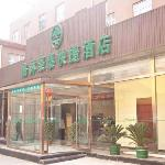 Photo of GreenTree Inn Beijing Wanfeng Road Express Hotel