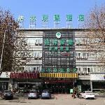 Photo de GreenTree Alliance Nanjing Railway South Station Ruanjian Avenue Yihao Hotel