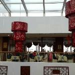 Zuiwenquan Holiday Hotel Foto