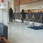 Photo of Howard Johnson Parkland Hotel Dalian