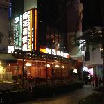 Photo of YuHua Western Restaurant (RenMin South Road)
