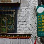 绿色的招牌十分醒目,在老城区里