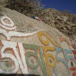 乃琼寺门口的石刻