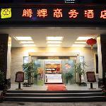 Tenghui Business Hotel
