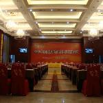Photo of Jinggangshan Jingyuan Hotel