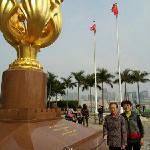 中国骄傲香港自豪
