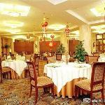 涵梅舫中餐厅