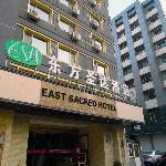 East Sacred Hotel